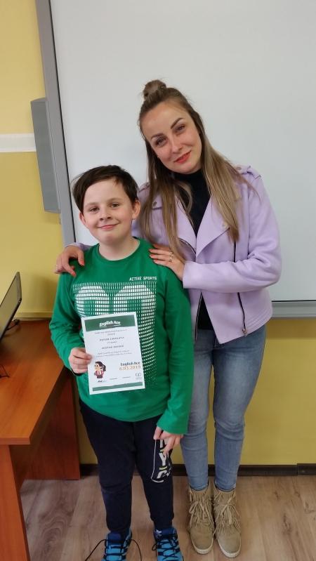Laureat Ogólnopolskiego Konkursu Języka Angielskiego English ACE